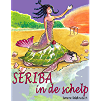 Seriba in de schelp (Surinaams kinderboek over een zeeprinses)