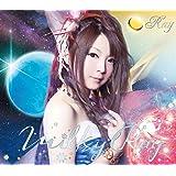 Ray/Milky Ray<初回限定盤>