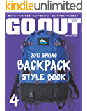 GO OUT (ゴーアウト) 2017年 4月号 [雑誌]