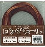 創&遊 アート作品用ロングモール 長さ1m・太さ6mm(二分) 2005(茶系) 5本入