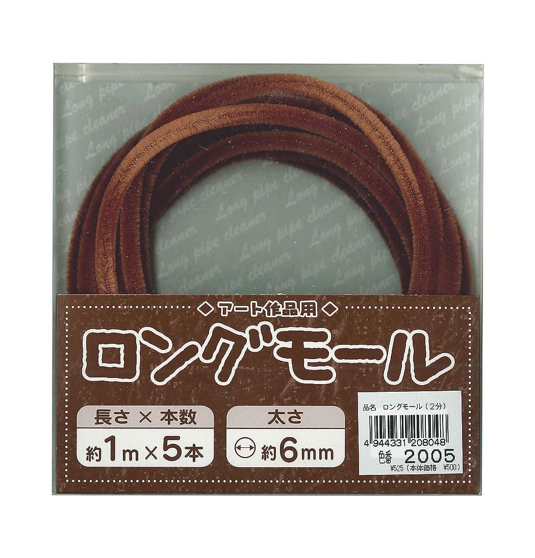 愚かに変わるテスピアンchiwanji ナイロンコード 糸 ワックス DIY ジュエリー製作 工芸品 2個入り