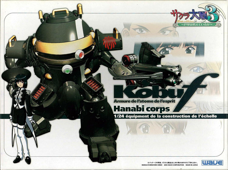 Sakura Wars 3 - Kobu F [Hanabi SK25] (Plastic Model) (japan import): Amazon.es: Juguetes y juegos