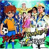 天までとどけっ(初回生産限定盤)(DVD付)