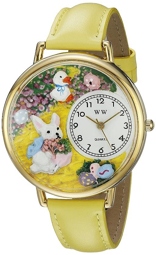 拮抗本体優雅なドラゴンクエスト スライム リストウォッチ 腕時計 時計 ドラクエ グッズ ブラック