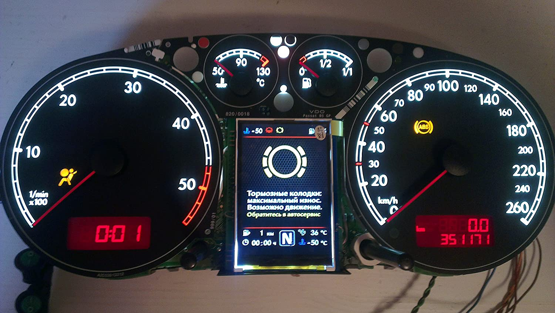 3D Color MFD for dashboard VW, Audi DIY: Amazon co uk: Electronics