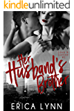 Her Husband's Brother (Love and Justice Book 1)