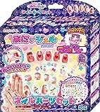 キラデコアート ぷにジェル 別売りネイルパーツセット PGP-03