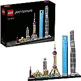 Lego Architecture - Shanghai - 21039 - Jeu de Construction