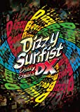Dizzy Beats DX [DVD]
