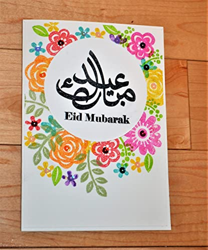 Amazon islamic greeting card eid card happy eid card duaa islamic greeting card eid card happy eid card duaa card eid mubarak m4hsunfo