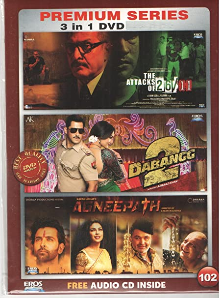 hindi movie dabangg 2 mp3 song download