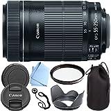 Canon EF-S 55-250mm F4-5.6 IS STM - International Version (No Warranty) Zoom Lens for for Canon EOS 7D, 60D, EOS Rebel SL1, T1i, T2i, T3, T3i, T4i, T5i, XS, XSi, XT, XTi Digital SLR Cameras + Shop Smart Deals Deluxe Kit 55-250mm STM