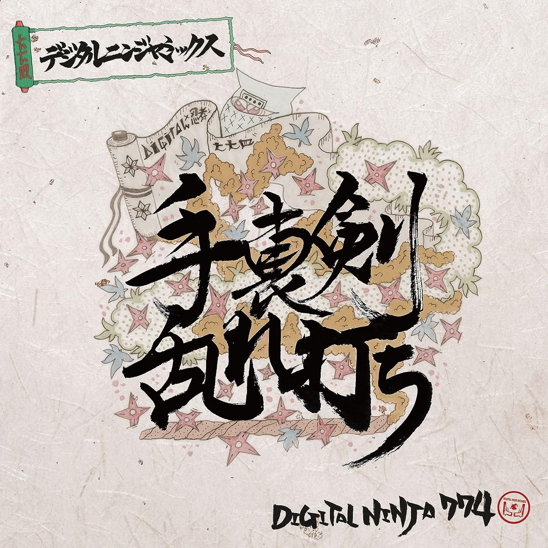 774 (Nanashi) - 774 (Nanashi) - Mix Ninja [Japan CD] DNRCD-5 ...