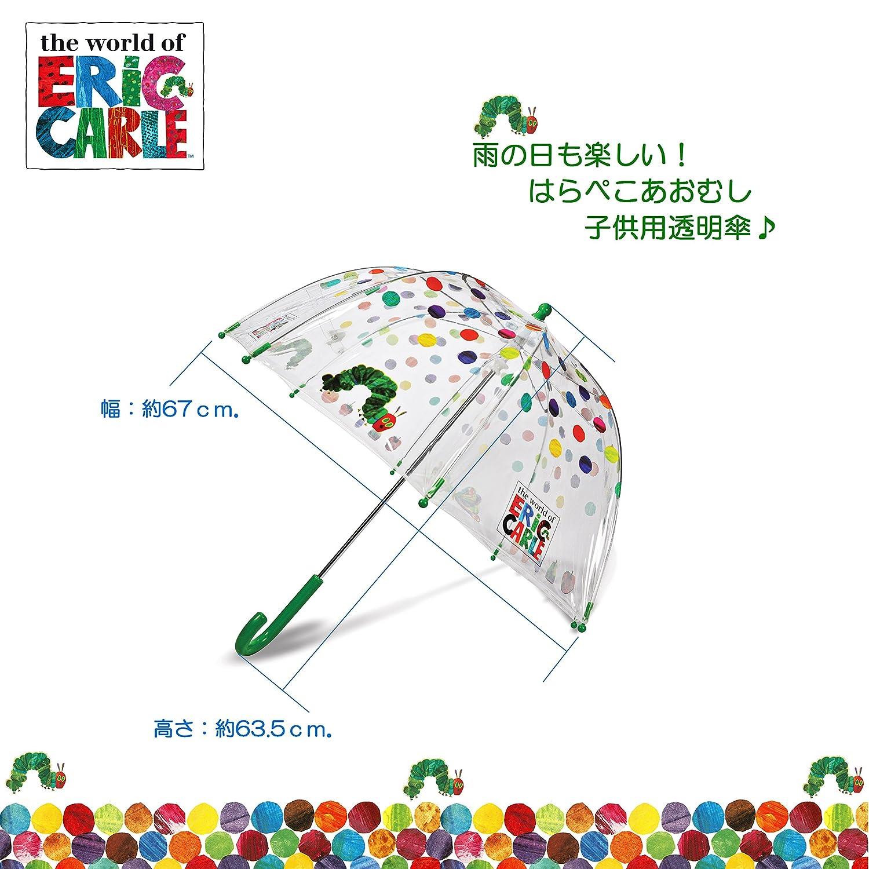 Eric Carle La oruga muy hambrienta para ninos paraguas transparente lunares: Amazon.es: Juguetes y juegos