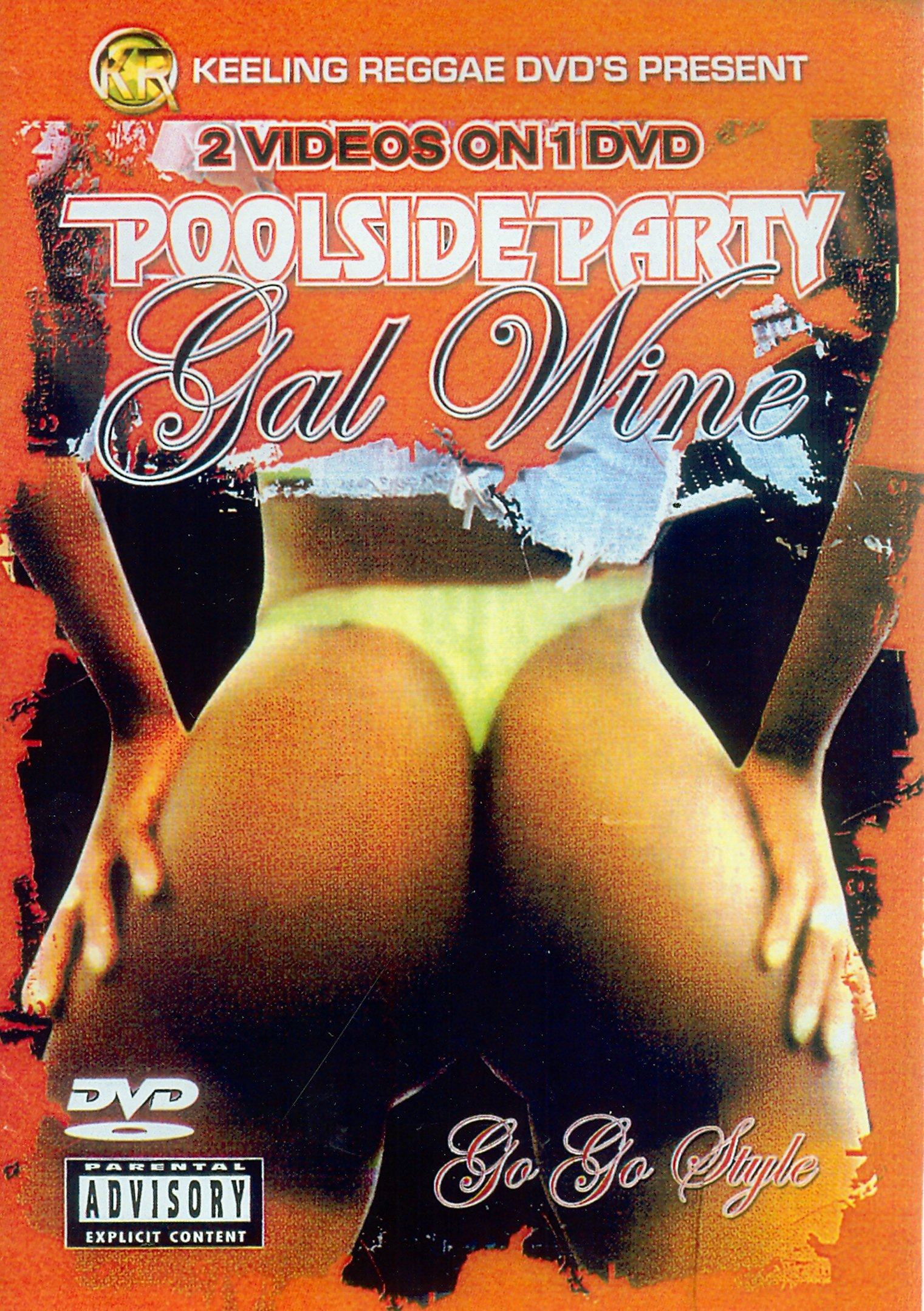 DVD : POOLSIDE PARTY - GAL WINE - Poolside Party / Gal Wine (DVD)