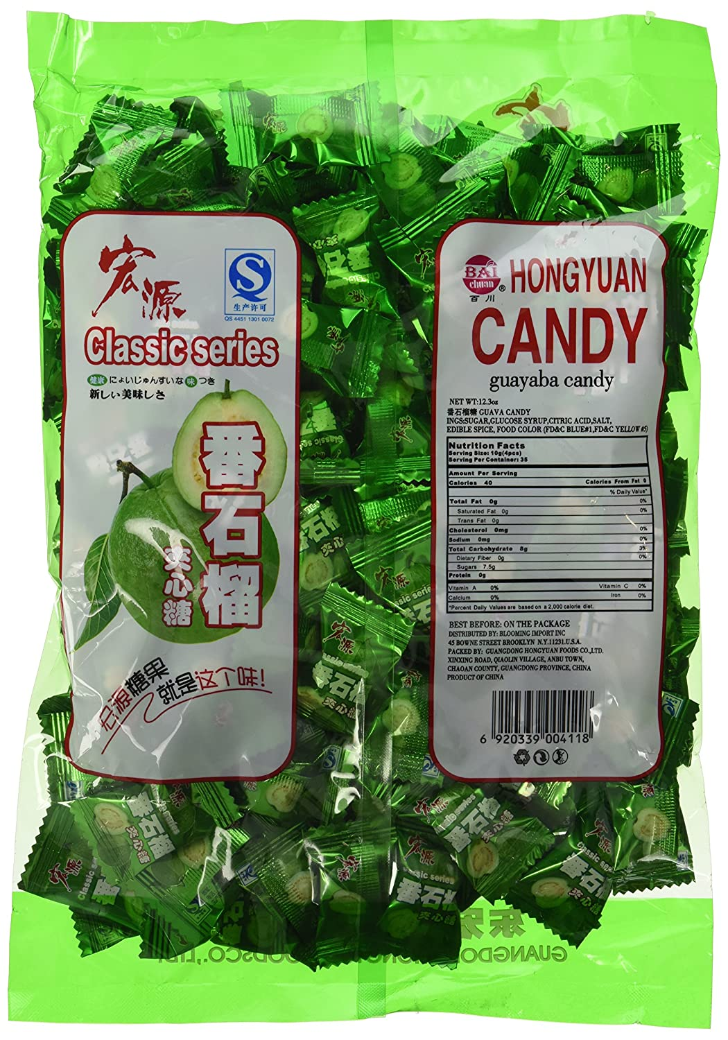 Amazon Com Guava Candy 12 3 Oz Pack Of 3 Hard Candy Grocery Gourmet Food