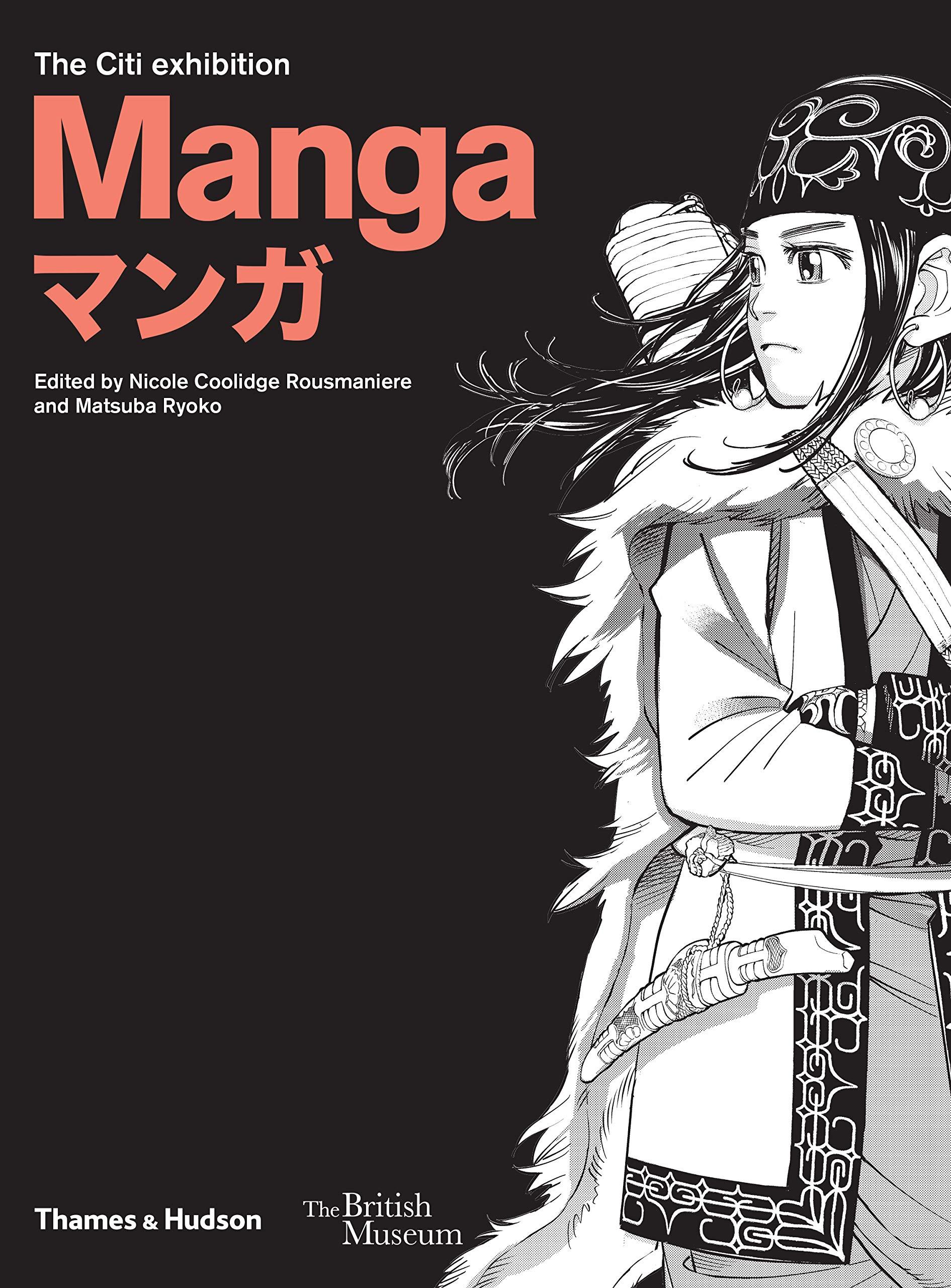 Manga - Book