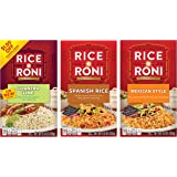Rice-A-Roni Fiesta Classics Variety Pack, 10 Count