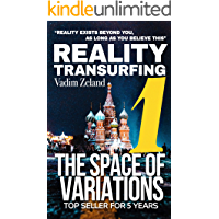 Reality Transurfing 1: The Space of Variations (Reality Transurfing Series) (English Edition)