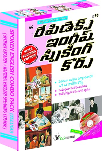 Spoken English Combo Pack (Spoken English + Rapidex English Speaking Course): How To Convey Your Ideas In English At Home; Market and Business for Telugu Speakers