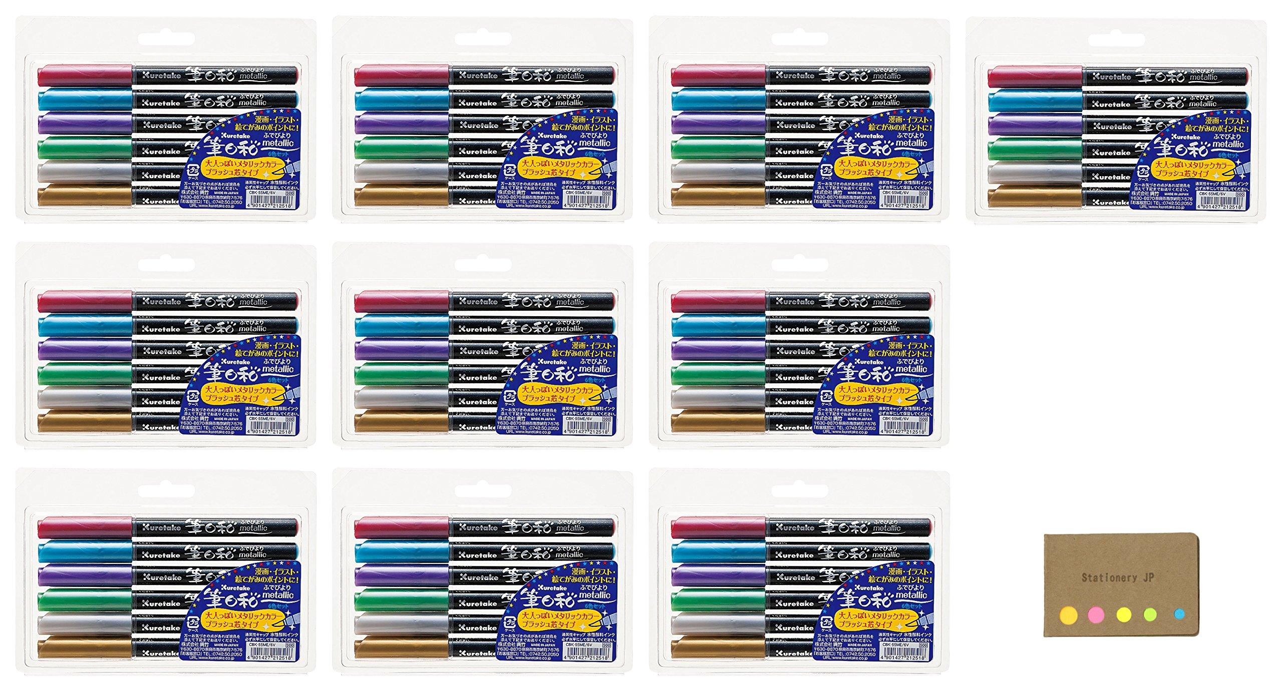 Kuretake Fudebiyori Bush Pen, Metallic 6 Colors Set,, 10-pack, Sticky Notes Value Set