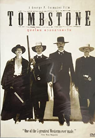 imdb tombstone billy bob thornton