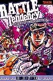 Jojo's bizarre adventure - Saison 2 - Battle Tendency Vol.7