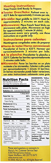 Murrys, French Toast Sticks, Original, 14 oz (Frozen): Amazon.com: Grocery & Gourmet Food