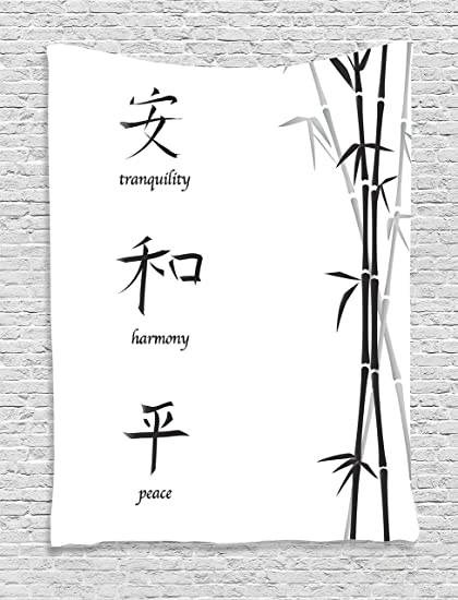 Amazon Ambesonne Bamboo House Decor Tapestry Illustration Of