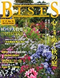 BISES (ビズ) 2011年 10月号 [雑誌]
