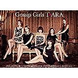 Gossip Girls (初回限定盤)(ダイヤモンド盤)(DVD付)