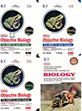 Dinesh Objective Biology for NEET & Other Exams (Set of 3 Volumes) (2018-2019 Session)