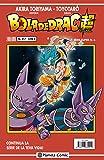 Bola de Drac Sèrie vermella nº 217 (Manga Shonen)