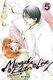 Mangaka & Editor in Love T5