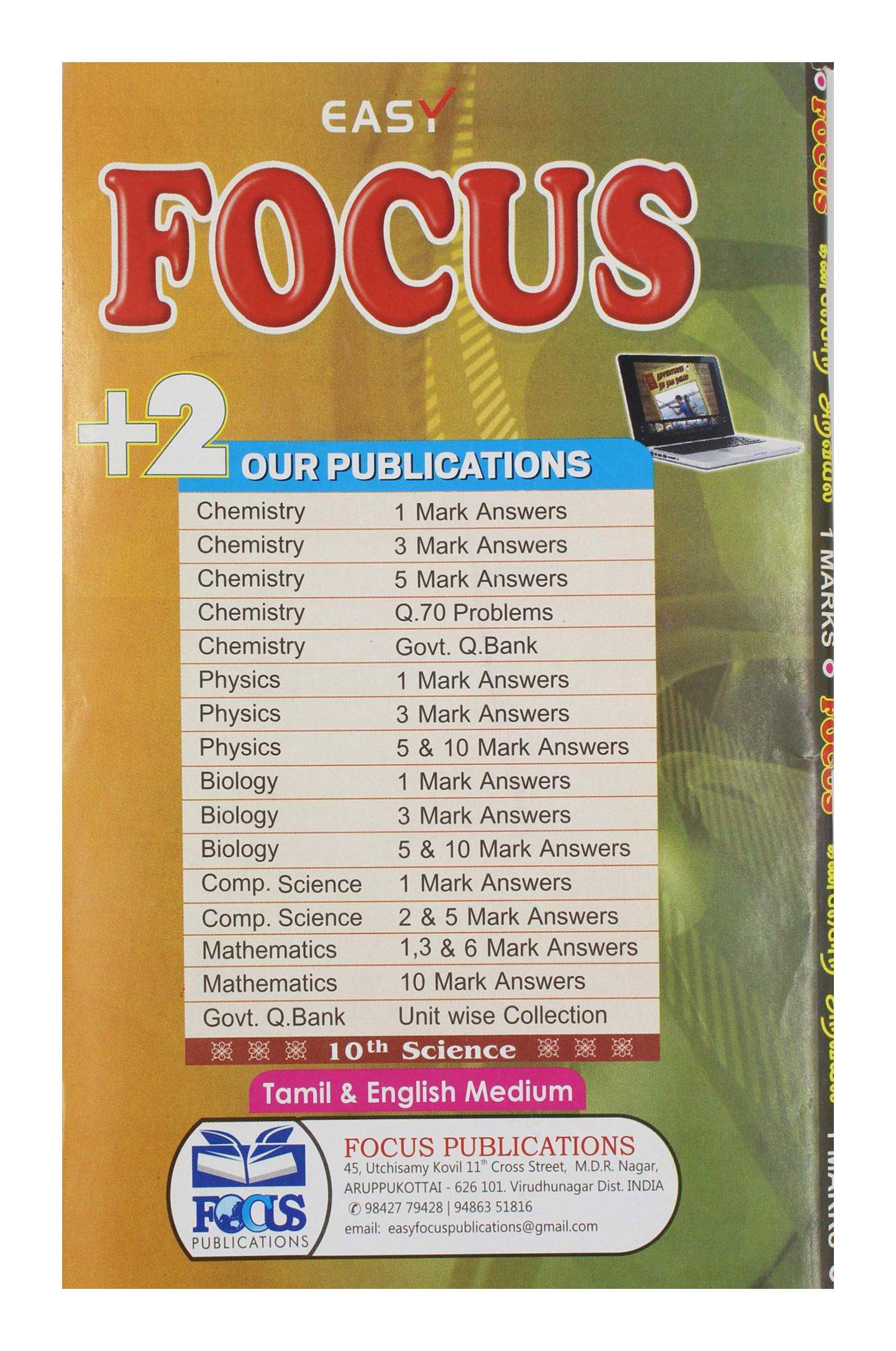 Easy Focus Computer Science - Tamil: Amazon.in: Focus Publications: Books