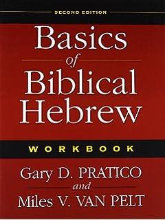 Biblia hebraica stuttgartensia a readers edition hebrew edition basics of biblical hebrew workbook 2nd edition fandeluxe Gallery