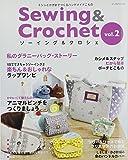 Sewing & Crochet vol.2―ミシンとかぎ針でつくるハンドメイドこもの (レッスンシリーズ)