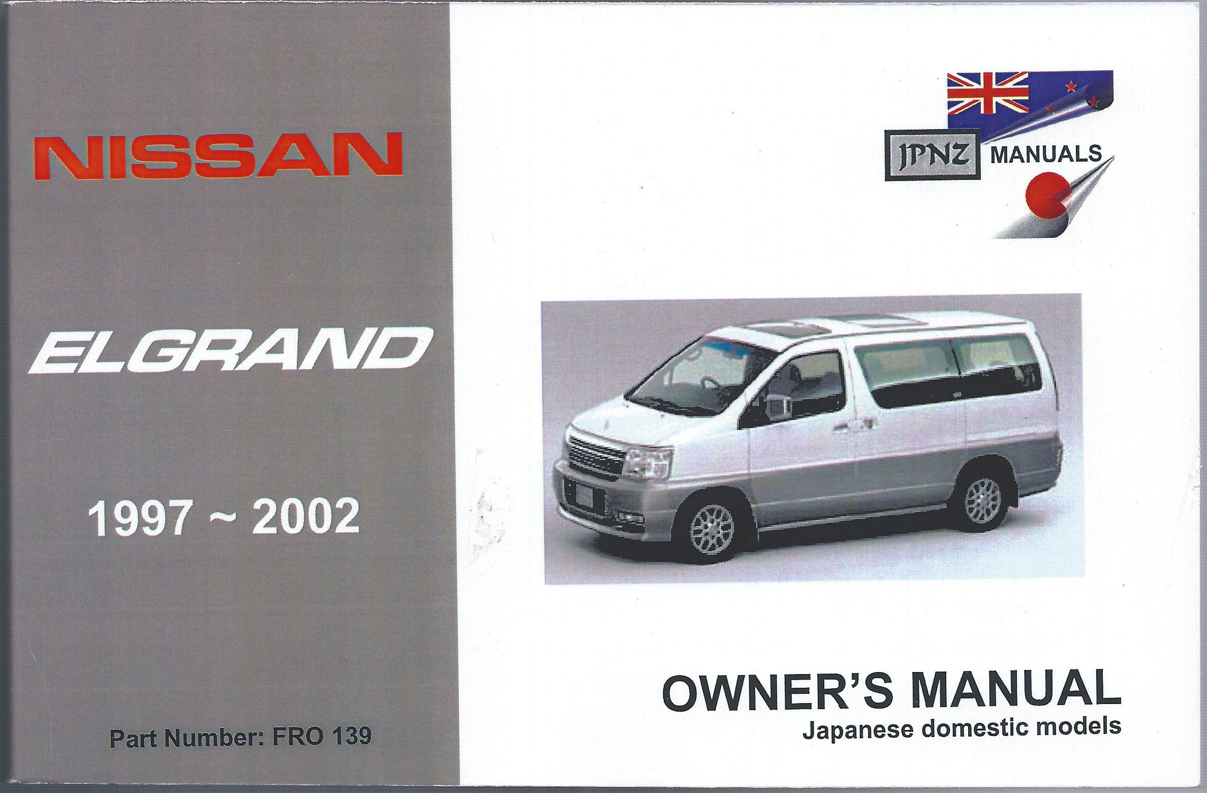 jpnz nissan elgrand e50 vg33e qd32eti 1997 2002 workshop manual rh amazon co uk Repair Manual 2009 Nissan Cube Nissan Repair Guide