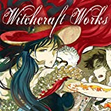 Witchcraft Works (Issues) (9 Book Series)