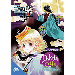 Dokebi Cafe Chapter 1