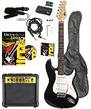 Voggenreiter EG100 Kit guitare électrique