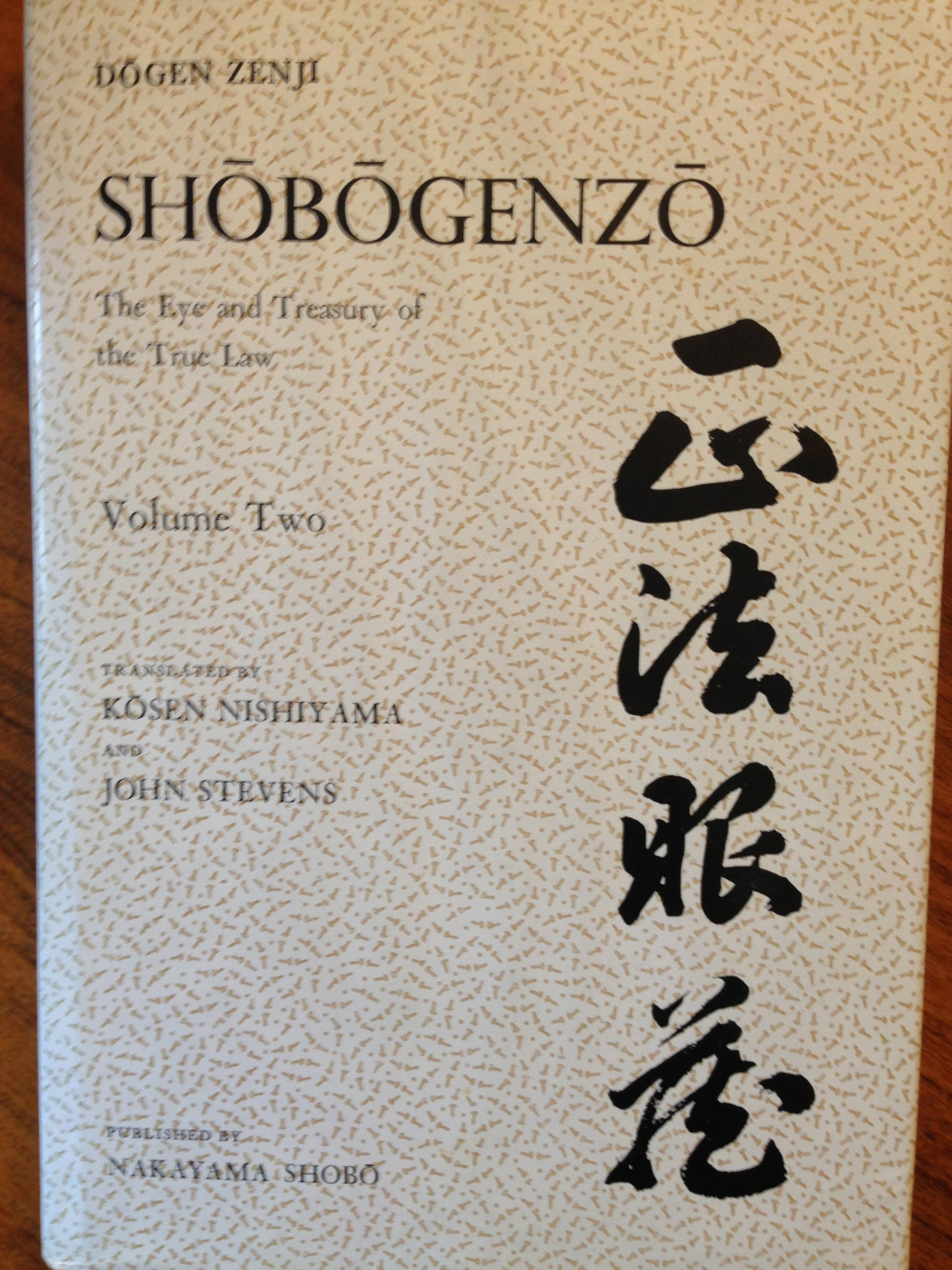 A complete English translation of Do?gen Zenji's Sho?bo?genzo? (the eye and treasury of the true law), Eihei Dogen