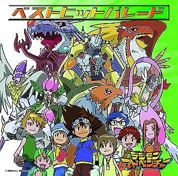 Best Hit Parade : Digimon Adventure 01: Amazon.es: Música