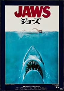 Gatsbe Exchange Foreign Posters Collection XXL Japanese Poster Jaws 24x 36