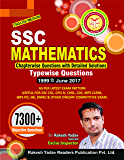 SSC Mathematics 7300+ Objective Questions (English)