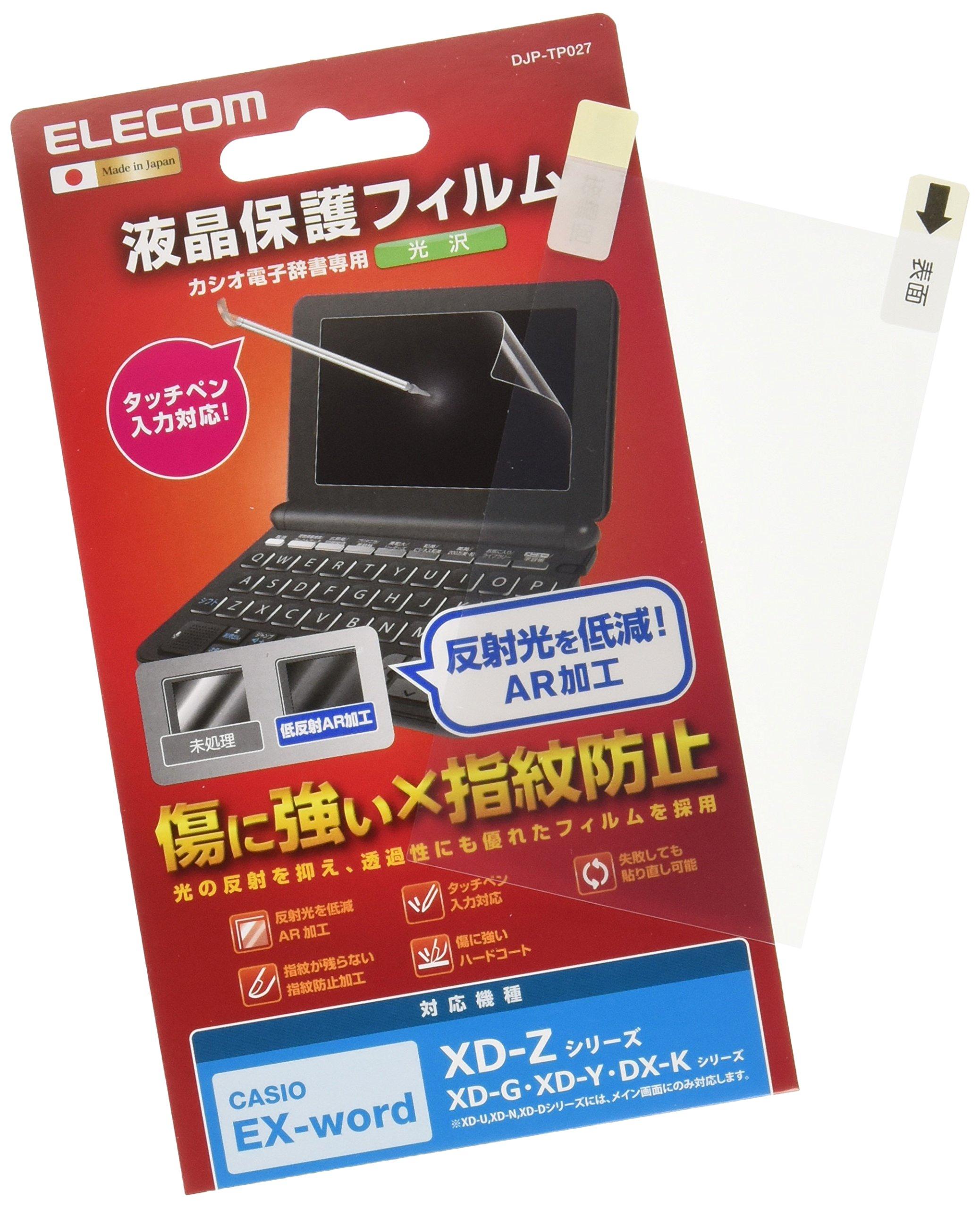 ELECOM electronic dictionary film CASIO XD-K Series DJP-TP027 by ELECOM (ELECOM) (Image #5)