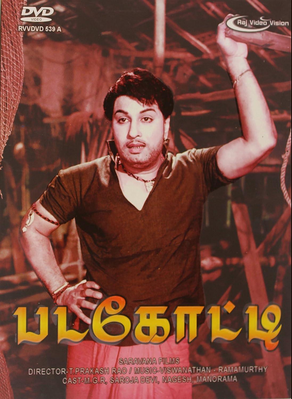 Amazon in: Buy Padahotti New Tamil Movie | MGR Movie & Sroja