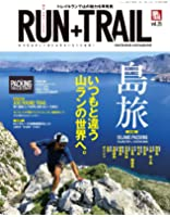 RUN + TRAIL Vol.25