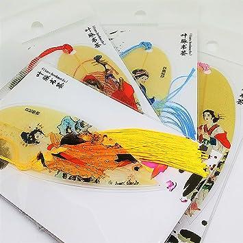 Amazon   栞 しおり 【中国四大...