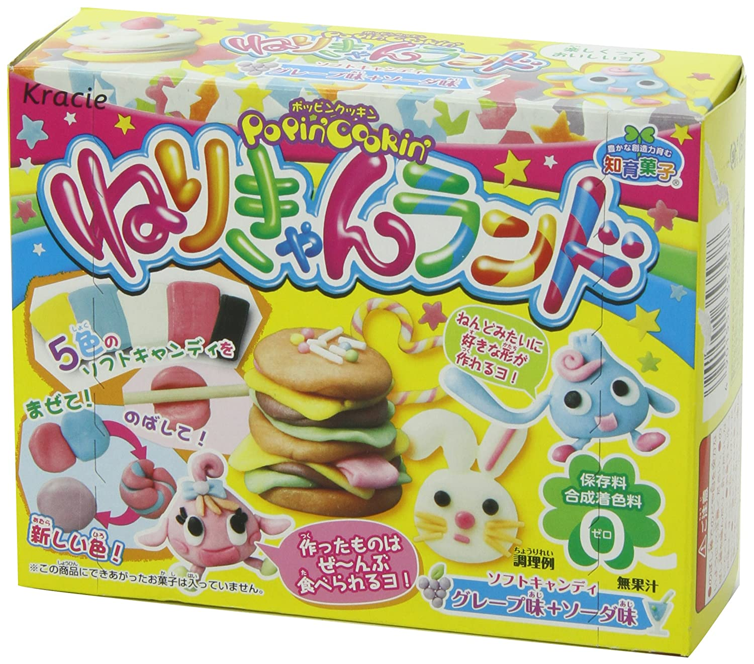 Popin cookin amazon - Amazon Com Popin Cookin Nerikyan Land By Kracie Foods Gummy Candy Grocery Gourmet Food